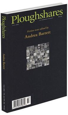 A journal cover with a small abstract image of various gray picture frames