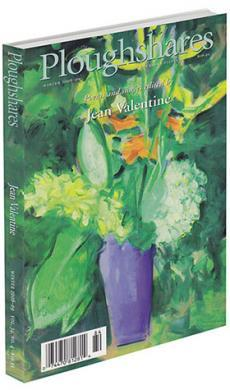 A journal cover with a painting of vivid greens plants in a purple vase