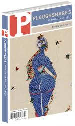 A journal cover with a patterned woman outline with origami birds around her